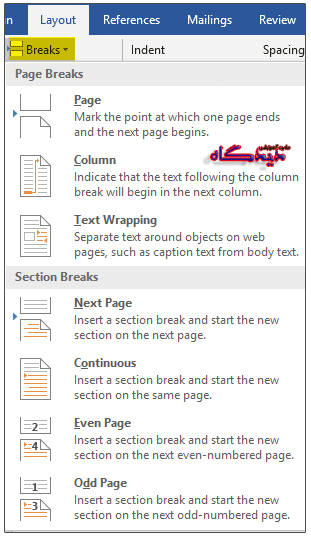 طراحی صفحه