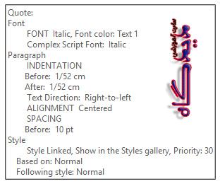 Styles word